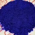 Бархат Синий Насыщенный 3 - 5 грамм