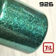 Блеск 926 СВЕТЛО-ЗЕЛЁНЫЙ СТАЛЬНОЙ металлик 0.2 мм. (мелкие+) от 3 грамм