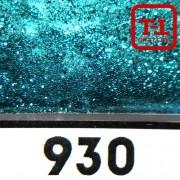 Блеск 930 ГОЛУБОЙ металлик - 0.1 мм (мелкие) от 3 грамм