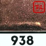 Блеск 938 КОРИЧНЕВЫЙ металлик - 0.1 мм (мелкие)