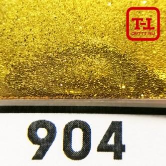 Блеск 904 Золото Афин металлик 0.6 мм. (мелкие+)
