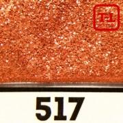 БЛЕСК 517 - МЕДЬ неон металлик 500 грамм размеры 0.1/0.2/0.4/0.6/1.0/4.0 мм