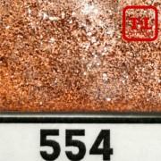 БЛЕСК 554 - БЕЖЕВЫЙ СЕРЕБРЯНЫЙ неон металлик 500 грамм размеры 0.1/0.2/0.4/0.6/1.0/4.0 мм