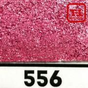 БЛЕСК 556 - РОЗОВЫЙ СЕРЕБРЯНЫЙ неон металлик 500 грамм размеры 0.1/0.2/0.4/0.6/1.0/4.0 мм