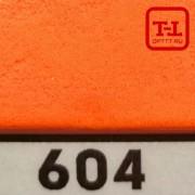БЛЕСК 604 - ОРАНЖЕВЫЙ МАТОВЫЙ неон 500 грамм размеры 0.1/0.2/0.4/0.6/1.0/4.0 мм