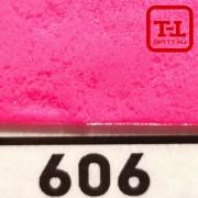 Блеск 606 РОЗОВЫЙ НЕОН матовый 0.2 мм. (мелкие)