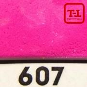 Блеск 607 МАДЖЕНТА НЕОН матовый 0.2 мм. (мелкие)