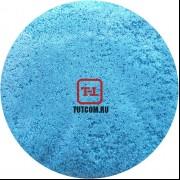 Голубой Неоновый матовый по 500 грамм от 0.1 до 4.0 мм. в ассортименте.