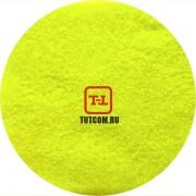 Жёлтый Неоновый матовый по 500 грамм от 0.1 до 4.0 мм. в ассортименте.