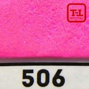 БЛЕСК 506 - РОЗОВЫЙ (ФИОЛЕТОВЫЙ БЛЕСК) перламутровый неон 500 грамм размеры 0.1/0.2/0.4/0.6/1.0/4.0 мм