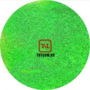 Зелёный Неоновый перламутровый по 500 грамм от 0.1 до 4.0 мм. в ассортименте.