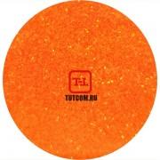 Оранжевый Неоновый перламутровый по 500 грамм от 0.1 до 4.0 мм. в ассортименте.