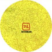 Жёлтый Неоновый перламутровый по 500 грамм от 0.1 до 4.0 мм. в ассортименте.