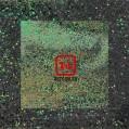 Чёрные перламутровые блёстки от 3 до 100 грамм