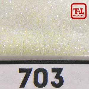 Блеск 703 Белый перламутровый - 0.1 мм (мелкие) от 3 грамм