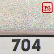 Блеск 704 Белый перламутровый 0.4 мм.