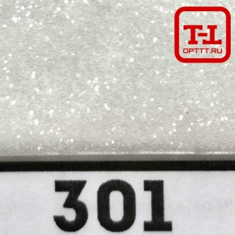 Блеск 301 БЕЛЫЙ ГЛЯНЦЕВЫЙ 1.0 мм. (крупные)