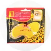 КОЛЛАГЕНОВАЯ МАСКА для кожи вокруг глаз (с биозолотом)
