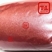 Перламутр 781 БЛЕСК СВЕЛО-КРАСНЫЙ СТАЛЬНОЙ размер частиц 20-100 короб 15 килограмм