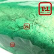Перламутр 795 БЛЕСК ЗОЛОТОЙ ЗЕЛЁНЫЙ размер частиц 10-60 короб 20 килограмм