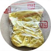 Перламутр МЕРЦАЮЩЕЕ ЗОЛОТО - GOLD размер частиц 10-100 короб 20 кг.