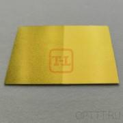 Перламутр Золото - GOLD №1  размер частиц 10-60 короб 20 кг.