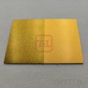 Перламутр ТЁМНОЕ ЗОЛОТО - GOLD №1 размер частиц 10-60 короб 20 кг.