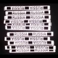 """Световозвращающий браслет """"Россия"""" 30 см."""