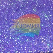 Фиолетовые перламутровые блёстки 500 грамм от 0.1 до 4.0 мм. в ассортименте.