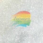 Белый глянцевый цветные 500 грамм от 0.1 до 0.4 мм. в ассортименте.