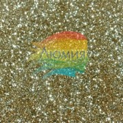 Песочный от 0.2 до 1.0 мм. (5 - 500 грамм) - серия Цветные