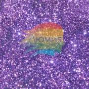 Пурпурный - серия Цветные металлики 3 - 50 грамм