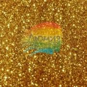 Золото тёмное - серия Цветные металлики 3 - 50 грамм