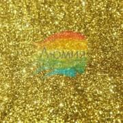 Золото - серия Цветные металлики 3 - 50 грамм