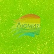 Салатовый - Неоновая Глянцевая 500 грамм от 0.1 до 4.0 мм. в ассортименте
