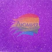 Фиолетовый - Неоновые Матовые от 0.2 до 1.0 мм. (5 - 500 грамм)