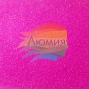 Розовый - Неоновые Матовые от 0.2 до 1.0 мм. (5 - 500 грамм)