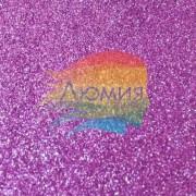 Розовый - Неоновые Серебреные от 0.2 до 1.0 мм. (5 - 500 грамм)