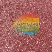 Вишнёвый - Неоновые Серебреные от 0.2 до 1.0 мм. (5 - 500 грамм)