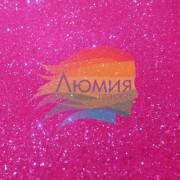 Розовый Голубой Блеск - Неоновые Золотые от 0.2 до 1.0 мм. (5 - 500 грамм)