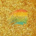 Золотой Бронзовый Голографик Неоновый от 0.2 до 1.0 мм. (5 - 500 грамм)