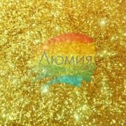 Золото - Неоновая Золотая 500 грамм от 0.1 до 4.0 мм. в ассортименте