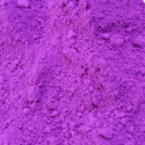 Флуоресцентный неоновый пигмент Фиолетовый - розница / опт
