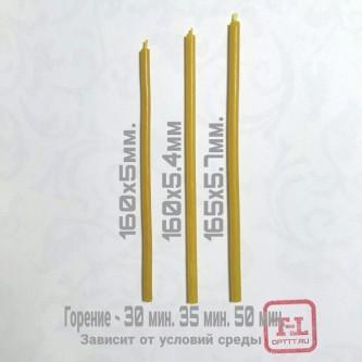 СВЕЧА ВОСК  16см х 5мм (горение ~30 минут)