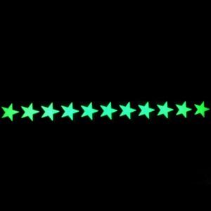 Звезды светящиеся в темноте - 11 элементов