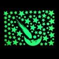 """Светящееся """"Звездное небо -70 элементов"""""""