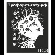 Трафарет Девушка с цветами BC3 от 350х300 см.