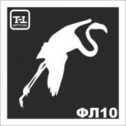 Трафарет Фламинго ФЛ10