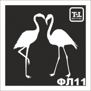 Трафарет Фламинго ФЛ11