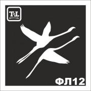 Трафарет Фламинго ФЛ12